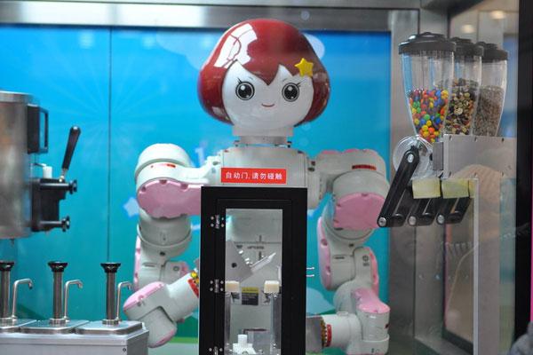 roboticecream